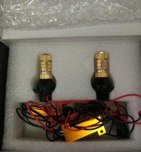 Лампы сдетодиодные поворотники и ходовые огни