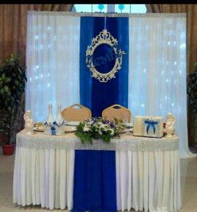 Оформление свадьбв