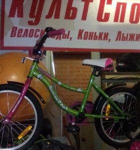 """Детский велосипед Нептун 18"""""""