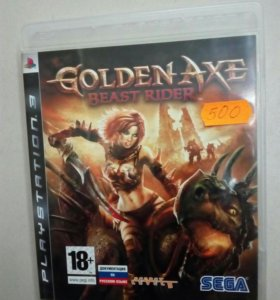 Sony 3 Golden Axe