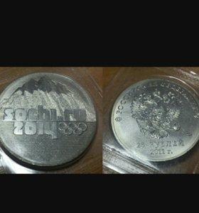 Монеты Сочи новые