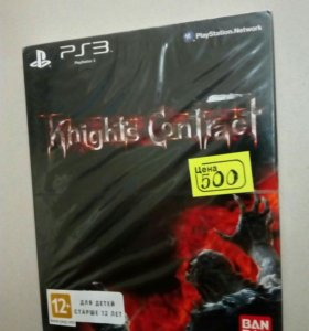 Sony 3 Knights Contact
