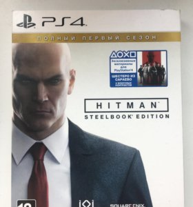 Hitman PS4 обмен