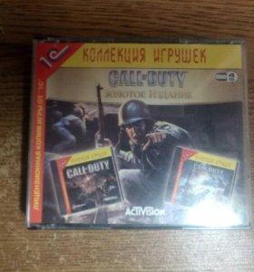 Call of Duty Золотое Издание
