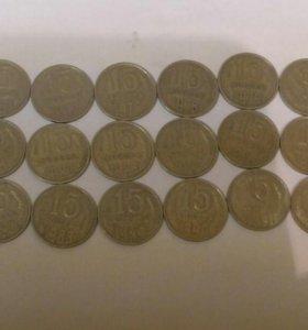 Набор 15 Копеек СССР 1961,62,80-91Л,М- 15 монет