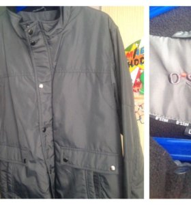 Новая куртка Остин