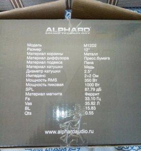 Сабвуфер Alphard machete