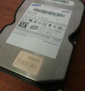 Жесткий диск 120gb