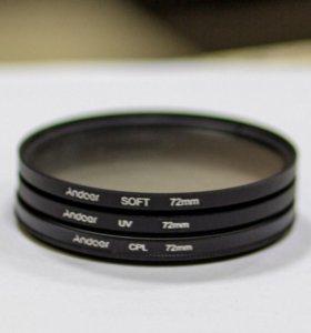 Комплект фильтров UV, Soft, CPL 72mm
