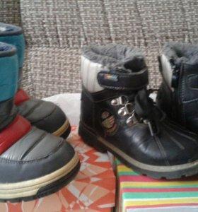 Ботинки зимние размер 30/31