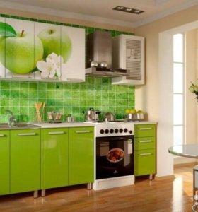 Кухня яблоко мдф 1.8 с фотопечатью