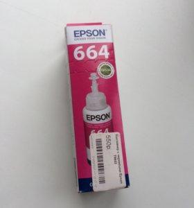 Epson C13T66434 - Magenta