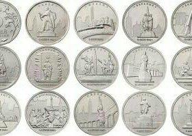 Монеты города столицы государств освобожденные сов