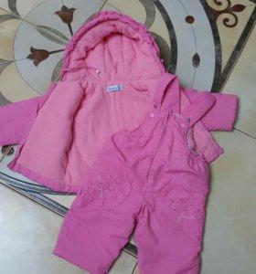 Комбинезон и куртка демисезонный