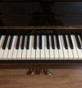 Фортепиано Алатырь