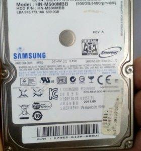 Жесткий диск 500 gb