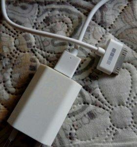 Зарядные устройство Iphone 4/4S