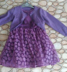 Нарядное платье + болеро mathercare р.98