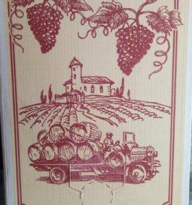 Часа из винограда 10 л.