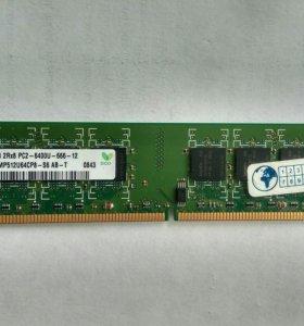 DDR2 1Gb 800MHz Hynix hymp512U64CP8-S6