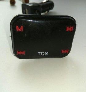 FM модулятор (трансмиттер)