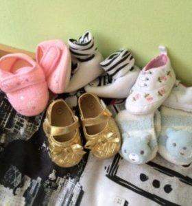 Пинетки-носки для девочки