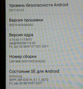 Samsung Galaxy Grand Prime VE SM-G531 F Б/У