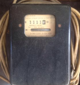 Счётчик электроэнергии 380V