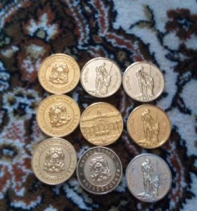 Алюминивые монеты