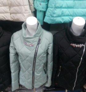 Куртки в наличии