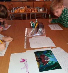 Занятия с дошкольниками