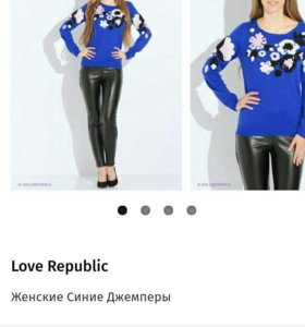 Джемпер love republic