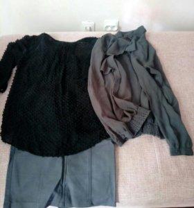 Юбка карандаш, две блузы