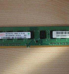 Оперативная память Hynix DDR3 2 Gb