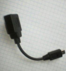 Usb адаптер для планшета
