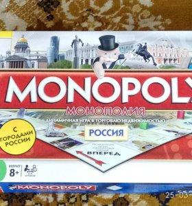 """Настольная игра """"Монополия. Россия"""""""