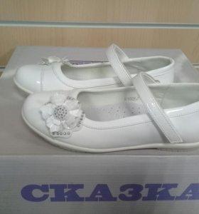Туфли СКАЗКА