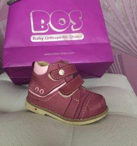 Детские ботинки BOS