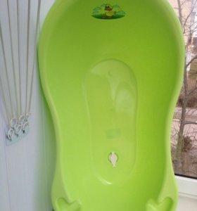 Детская ванночка и аксессуары