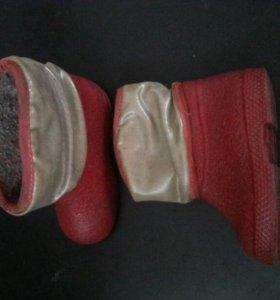 Резиновые сапоги 24-25 размер