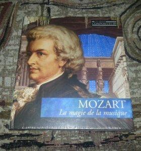 Диск Моцарт