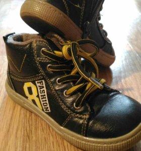 Ботинки для мальчика (демисезонные)