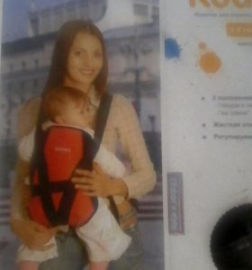 Рюкзак для переноски детей (кенгуру)