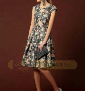 Платье жакард