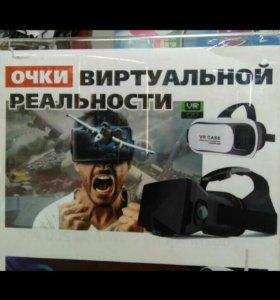 Очки VR Box новые