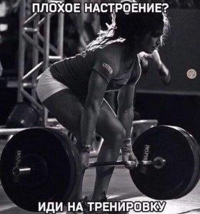 Фитнес  в зале