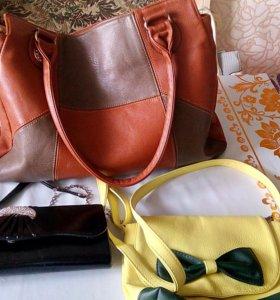 Продается сумки