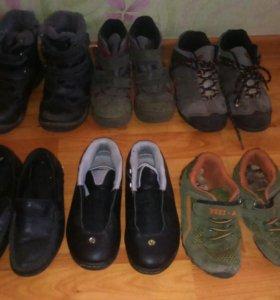 Обувь для мальчика 30-32 размер