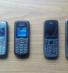 Телефоны рабочие.