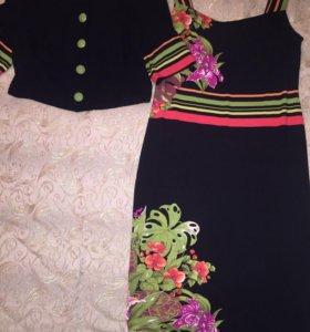 Комплект (платье + балеро)